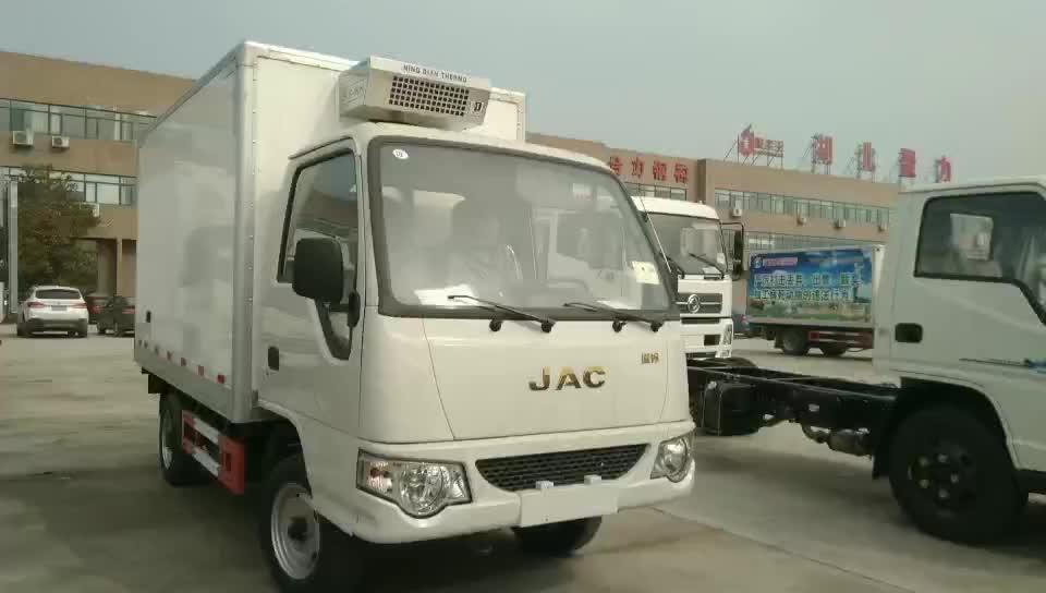 江淮骏玲冷藏车