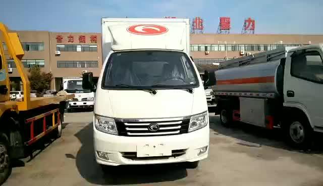 康瑞KQ1冷藏车