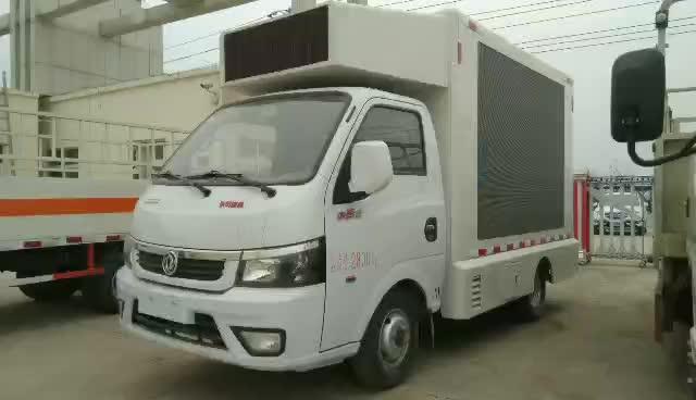 东风广告车视频