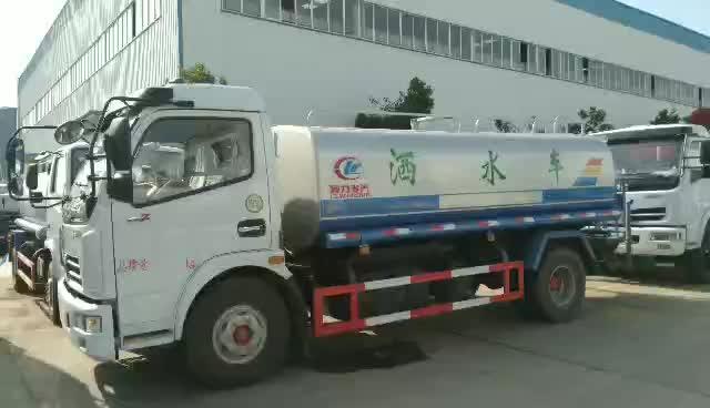 d7东风多利卡洒水车