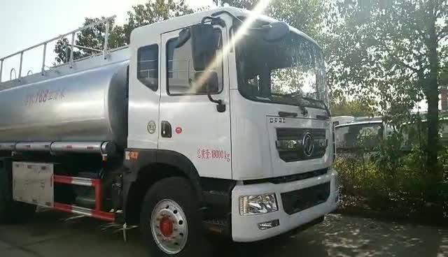 东风多利卡D9供液车