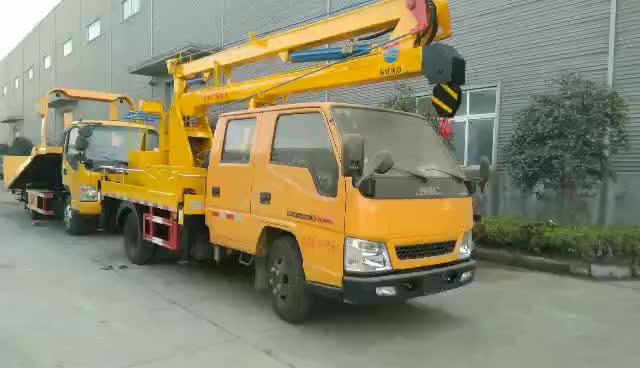 江铃顺达高空作业车视频