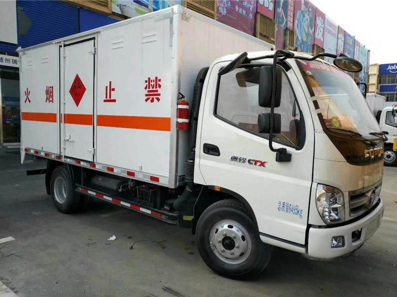 福田奥铃4.1米爆破器材运输车