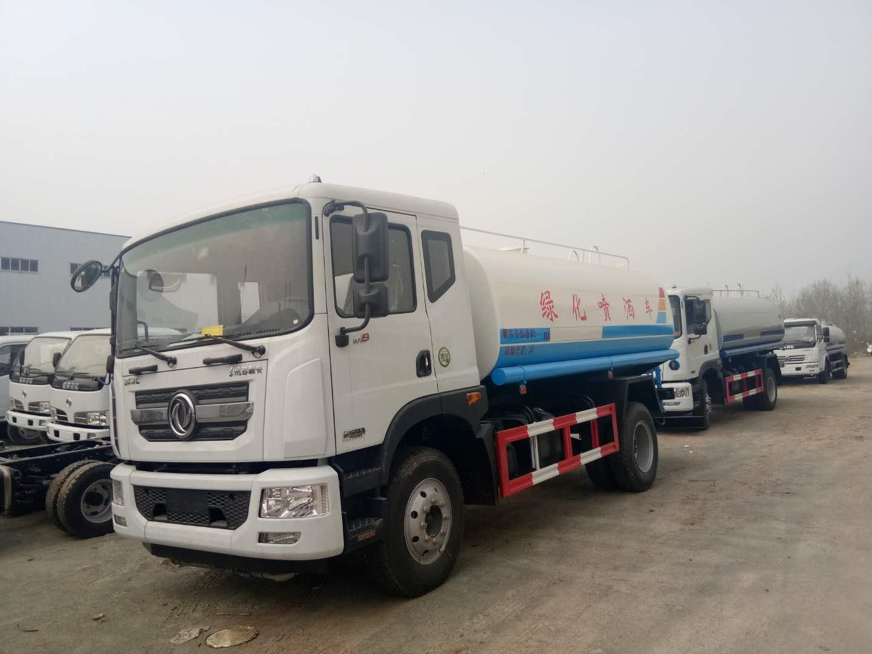 东风D9*12吨绿化喷洒车