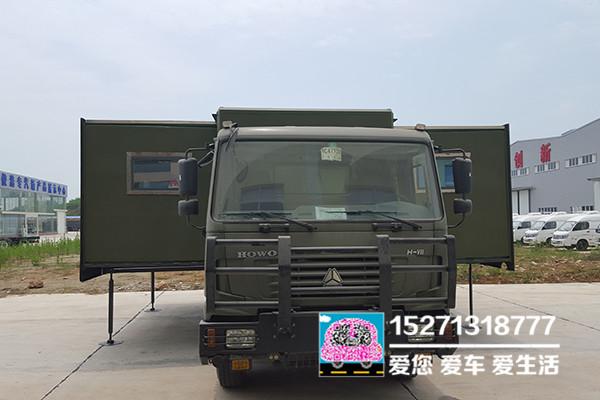 重汽豪沃作戰指揮車15271318777