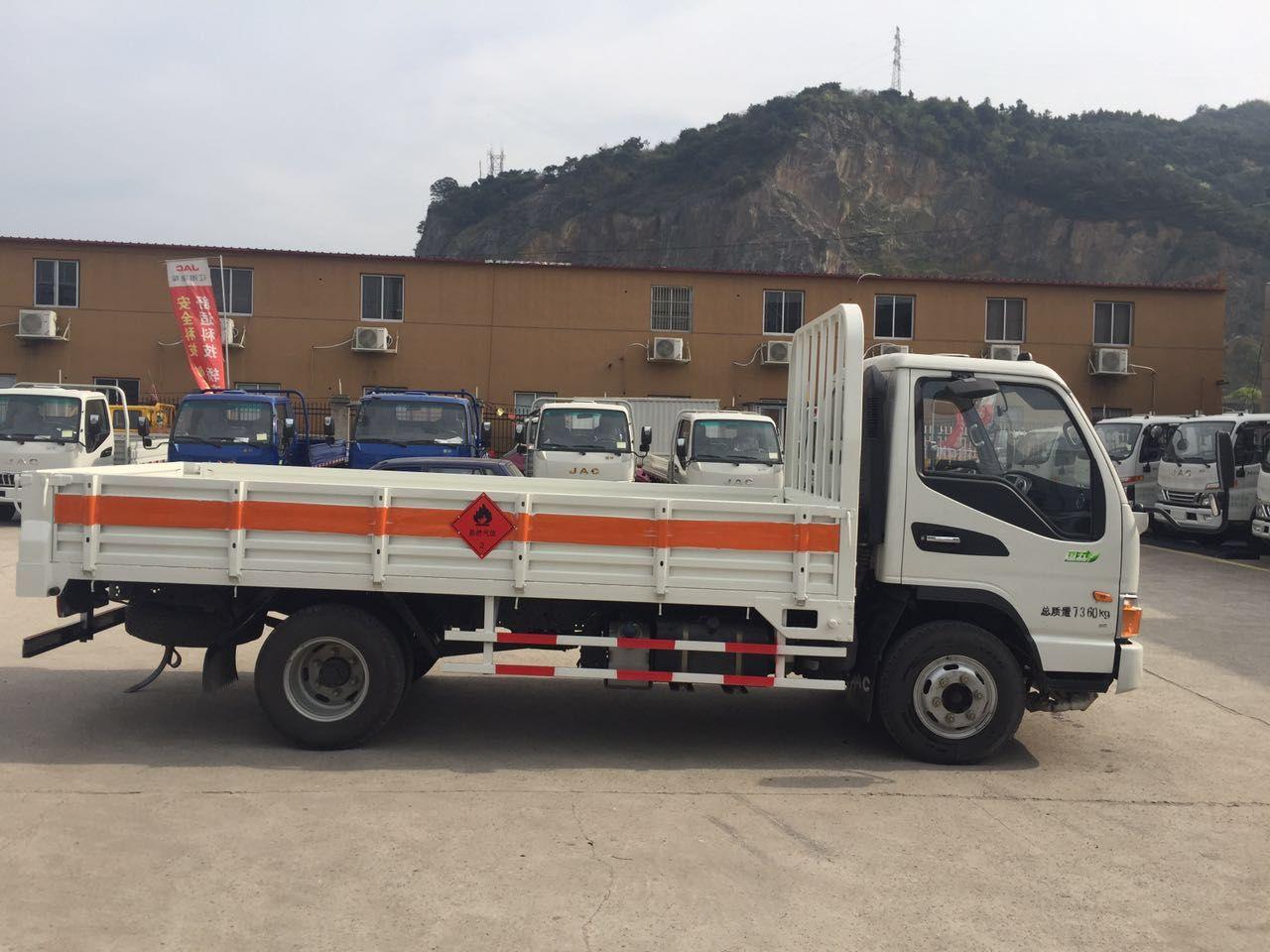 江淮4.18米栏板式气瓶运输车(蓝牌)