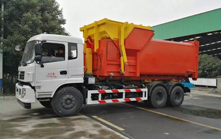 东风专用25吨拉臂垃圾车