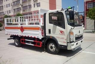 重汽豪沃4米1气瓶运输车(蓝牌)