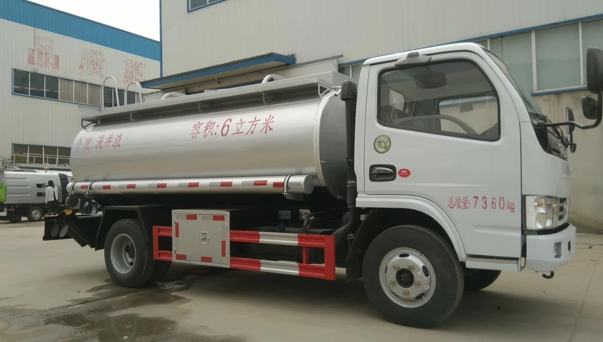 东风多利卡洗井液车
