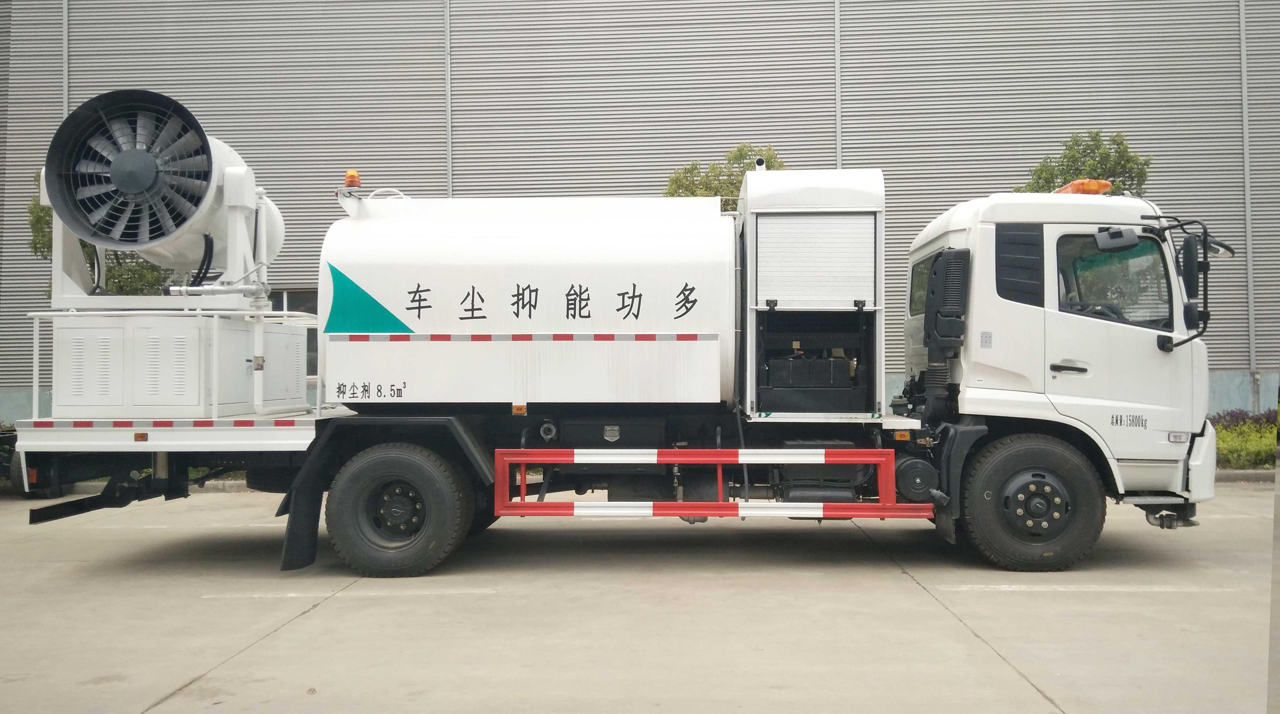 中国重汽多功能抑尘车