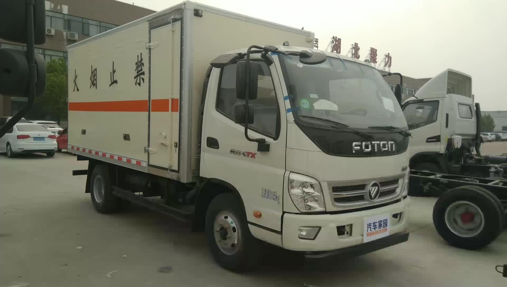福田奥铃危险品运输车视频