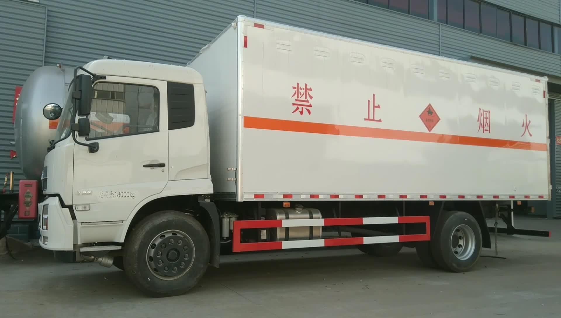 东风天锦危险品运输车(三类)视频