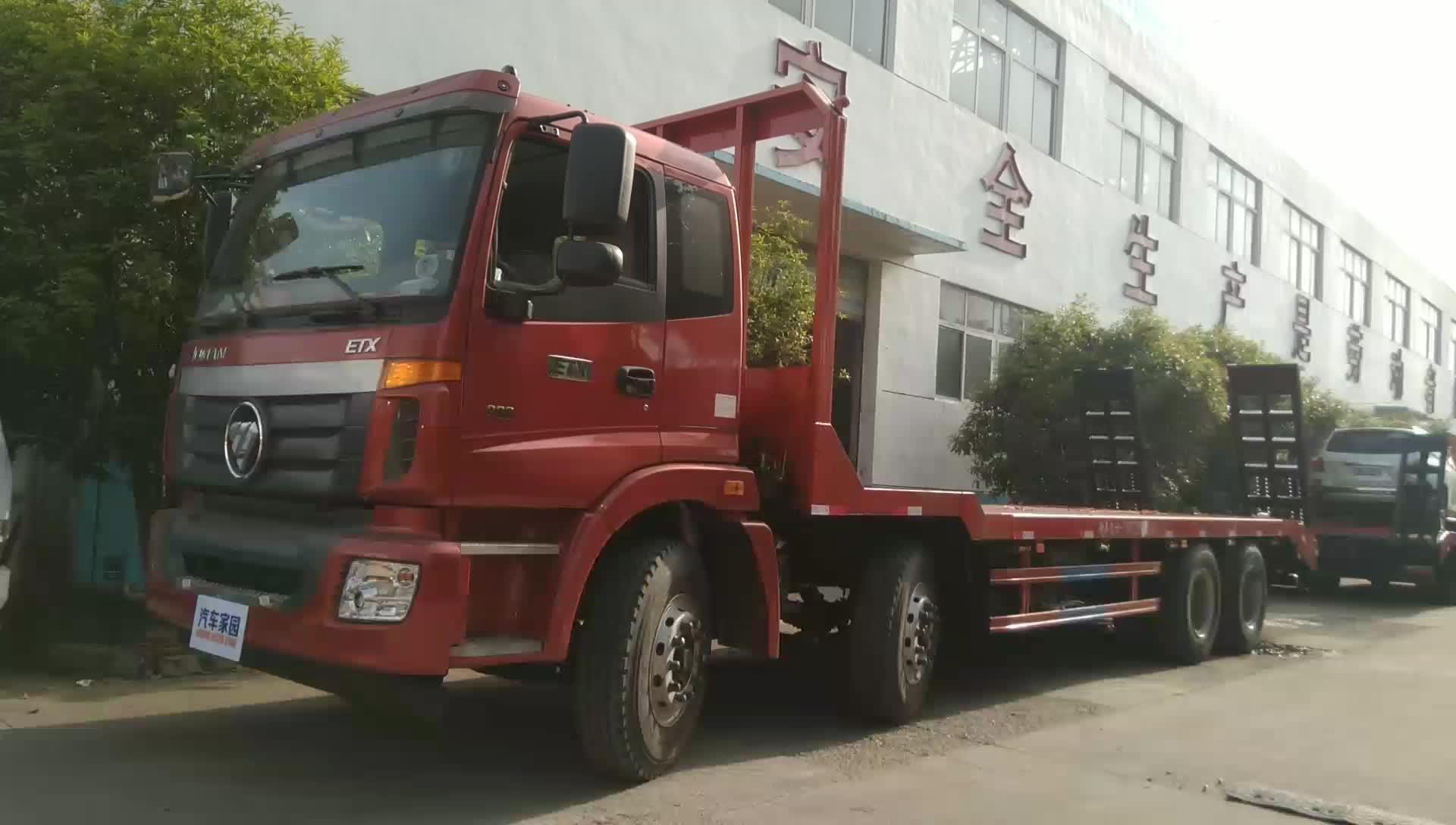 福田欧曼平板车
