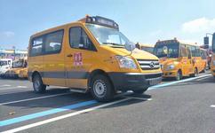 延安市区各中小学及幼儿园的校车,均未取得校车标牌