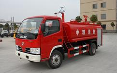 江苏淮安福田3吨小型消防洒水车