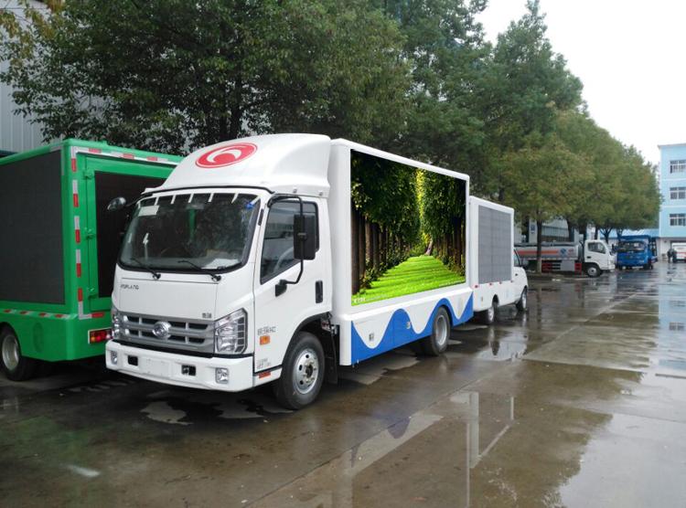 福田康瑞LED广告宣传车图片