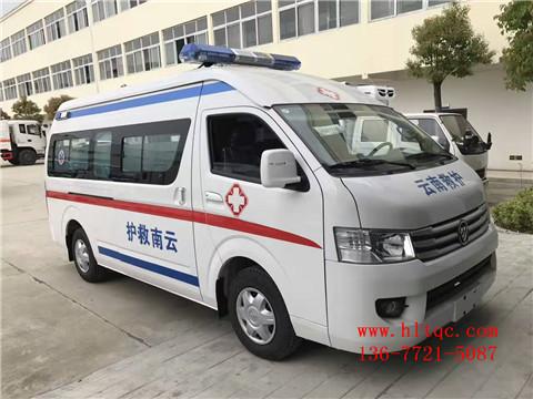福田转运型救护车