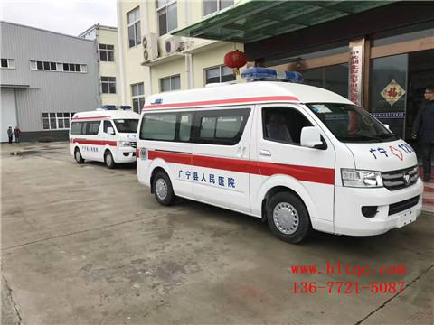 福田长轴救护车