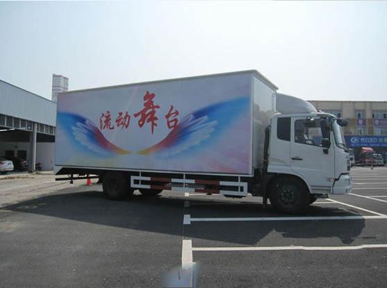 东风天锦7米舞台车图片