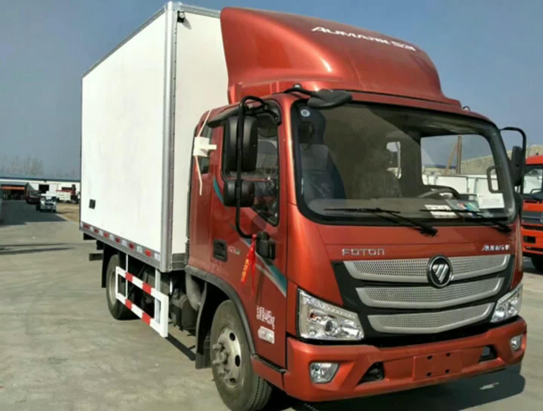 4米2冷藏车(欧马可红色经典款)