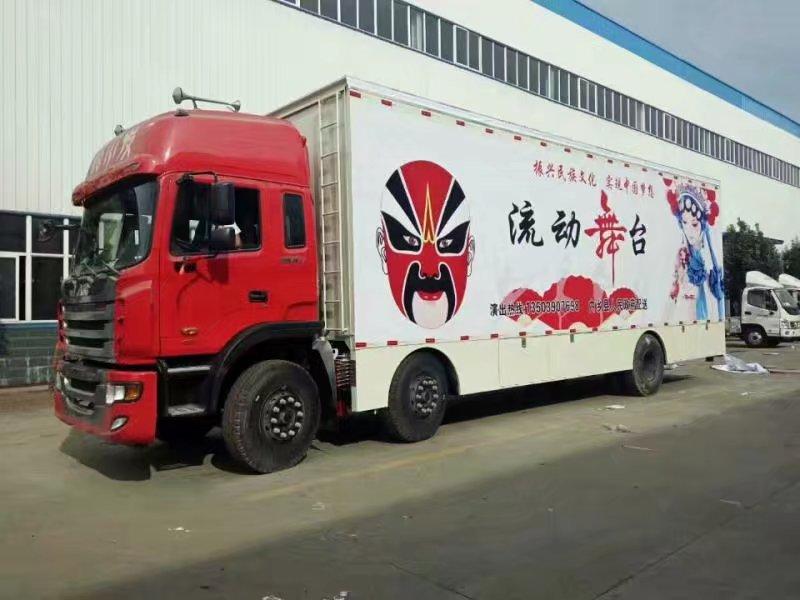 江淮9.6米舞台车图片