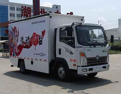 为你提供最好的移动演出平台,福田小卡流动舞台车