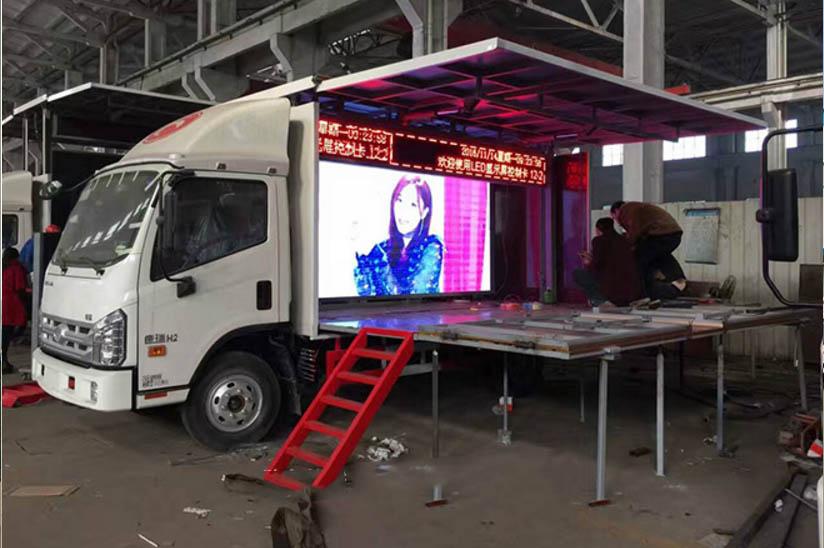 福田康瑞4米舞台车