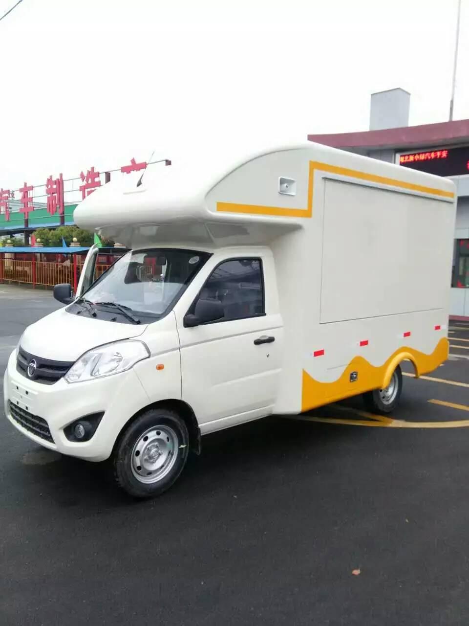 福田国五售货车