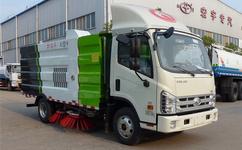 福田康瑞5吨扫路车转向管柱怎样拆卸?