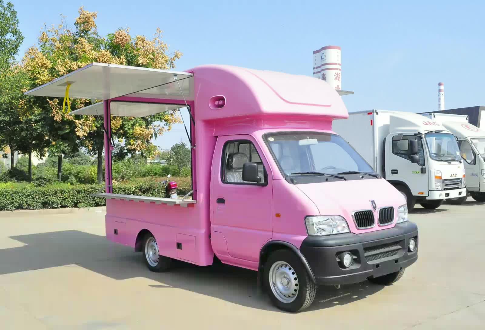 金杯小金牛流动售货车(粉色)视频