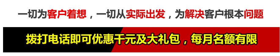 江铃清障车厂家报价(11)