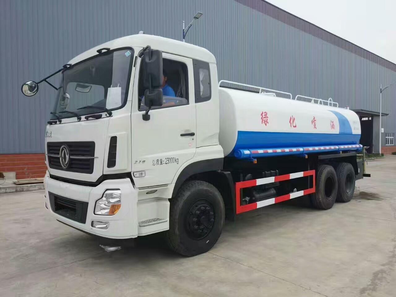 东风天龙绿化喷洒车(国五 22吨)
