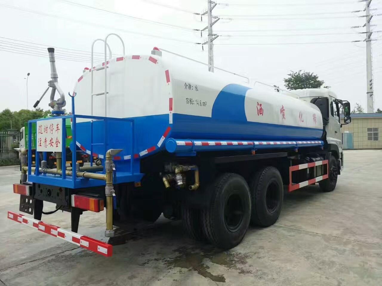 东风天龙绿化喷洒车(国五 22吨)图片