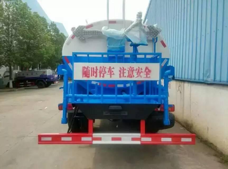 東風天錦灑水車