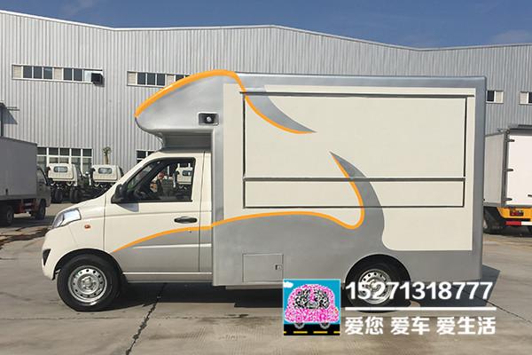 福田珈途T5售貨車