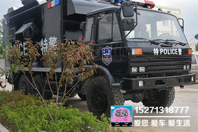 東風六驅餐車