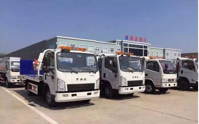 中国一汽凌河平板清障车——唯一能上北京牌的蓝牌清障车