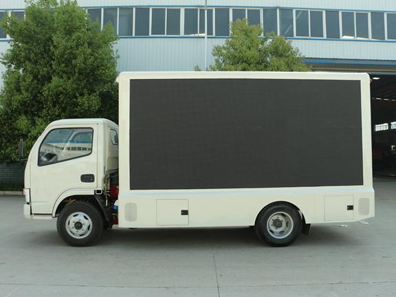 東風led廣告宣傳車