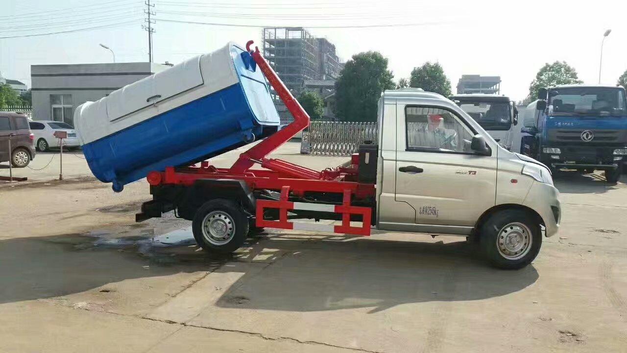 福田伽途4吨可卸式垃圾车图片