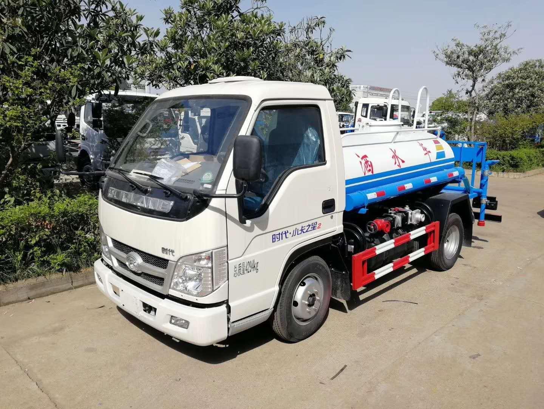 福田小卡2.2噸藍牌灑水車