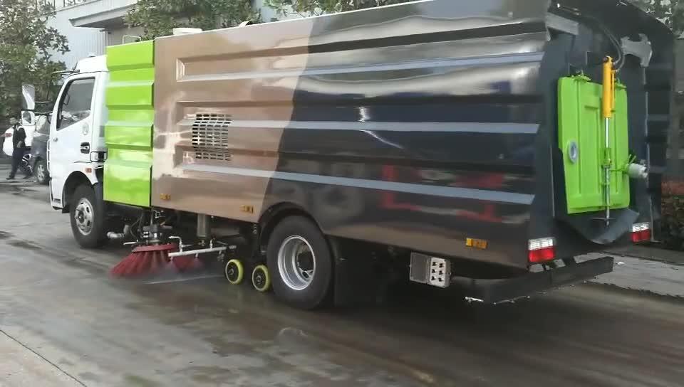 东风多利卡5方扫路车,中秋节优惠多多视频