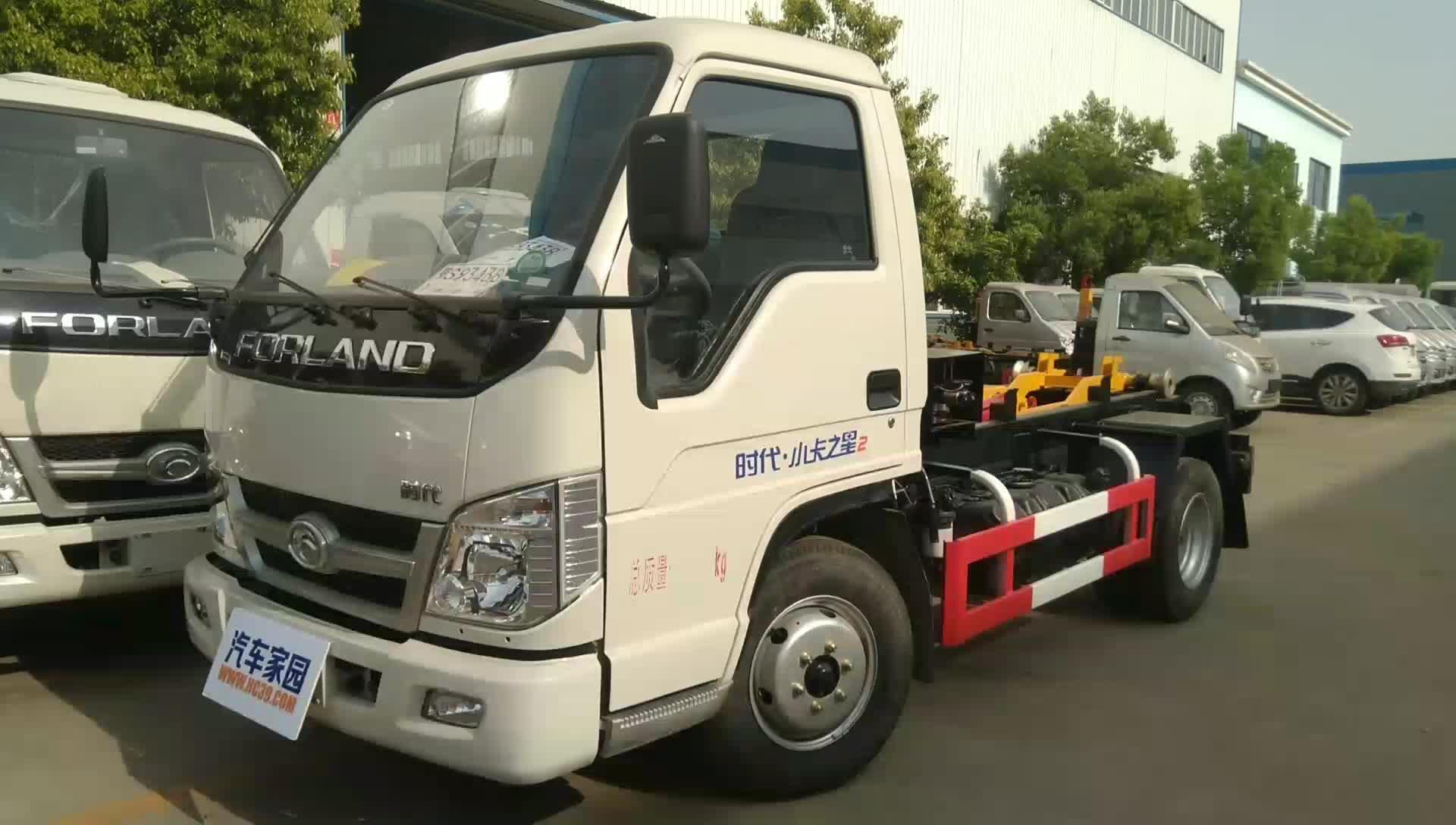 福田时代2钩臂垃圾车视频