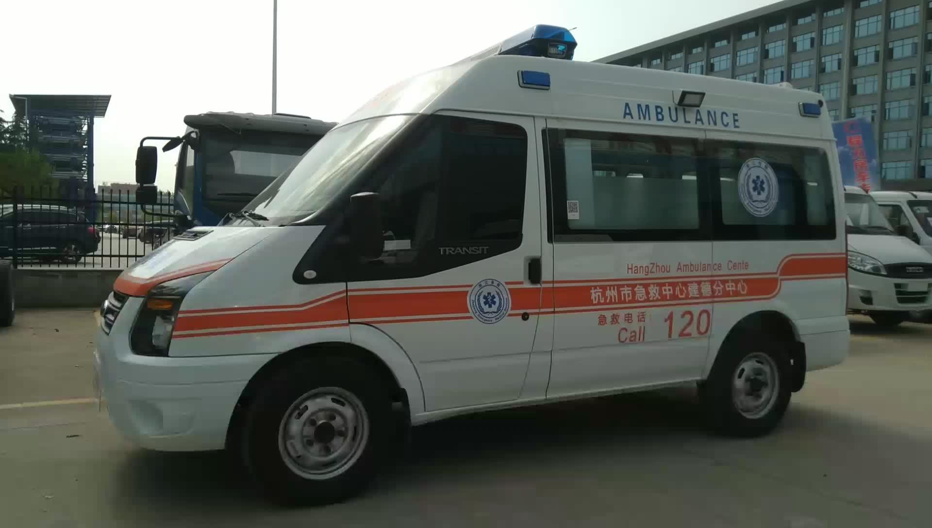 江鈴福特救護車