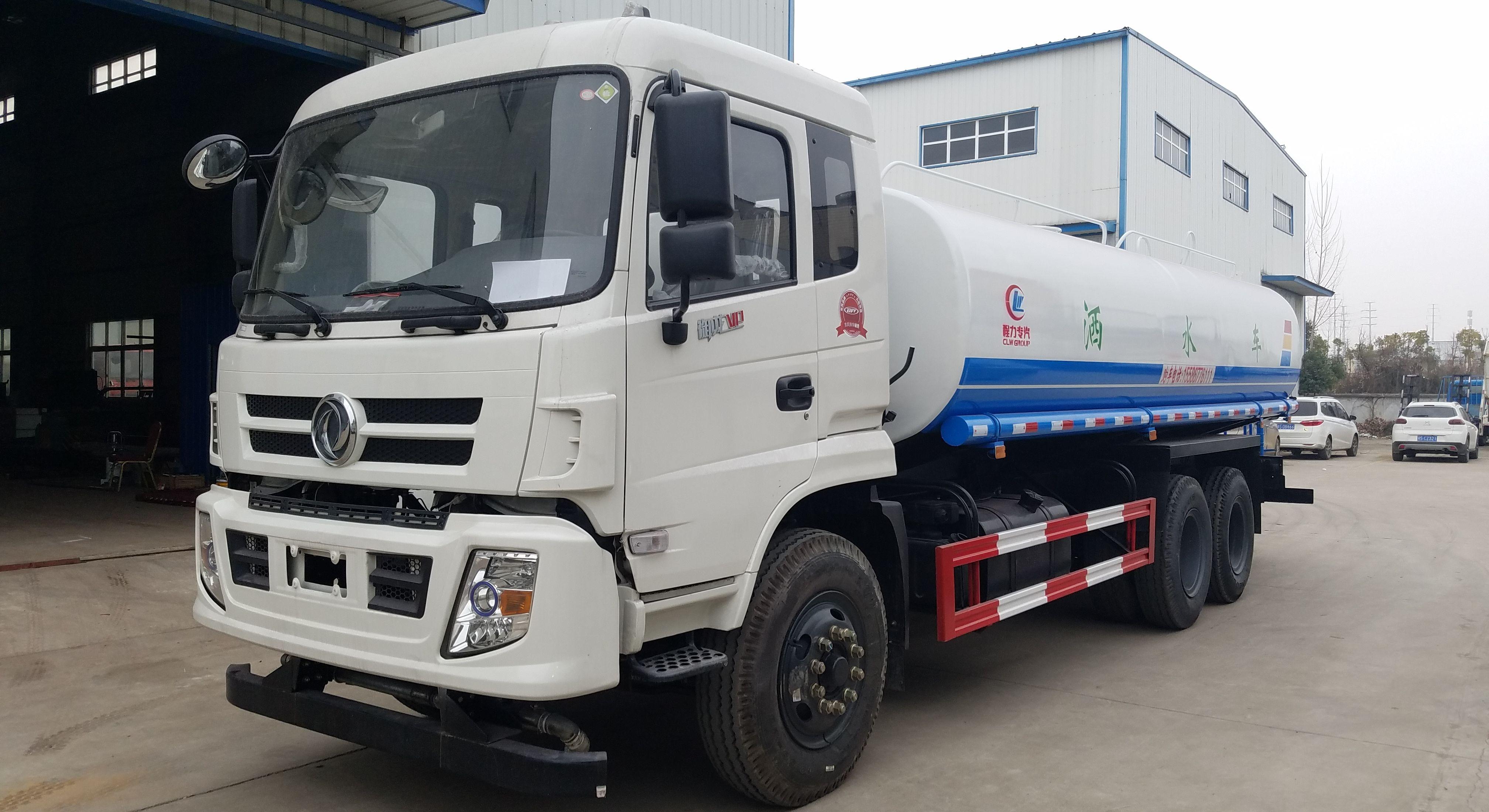 東風21噸灑水車