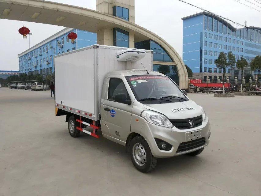 福田伽途2.8米小型冷藏车