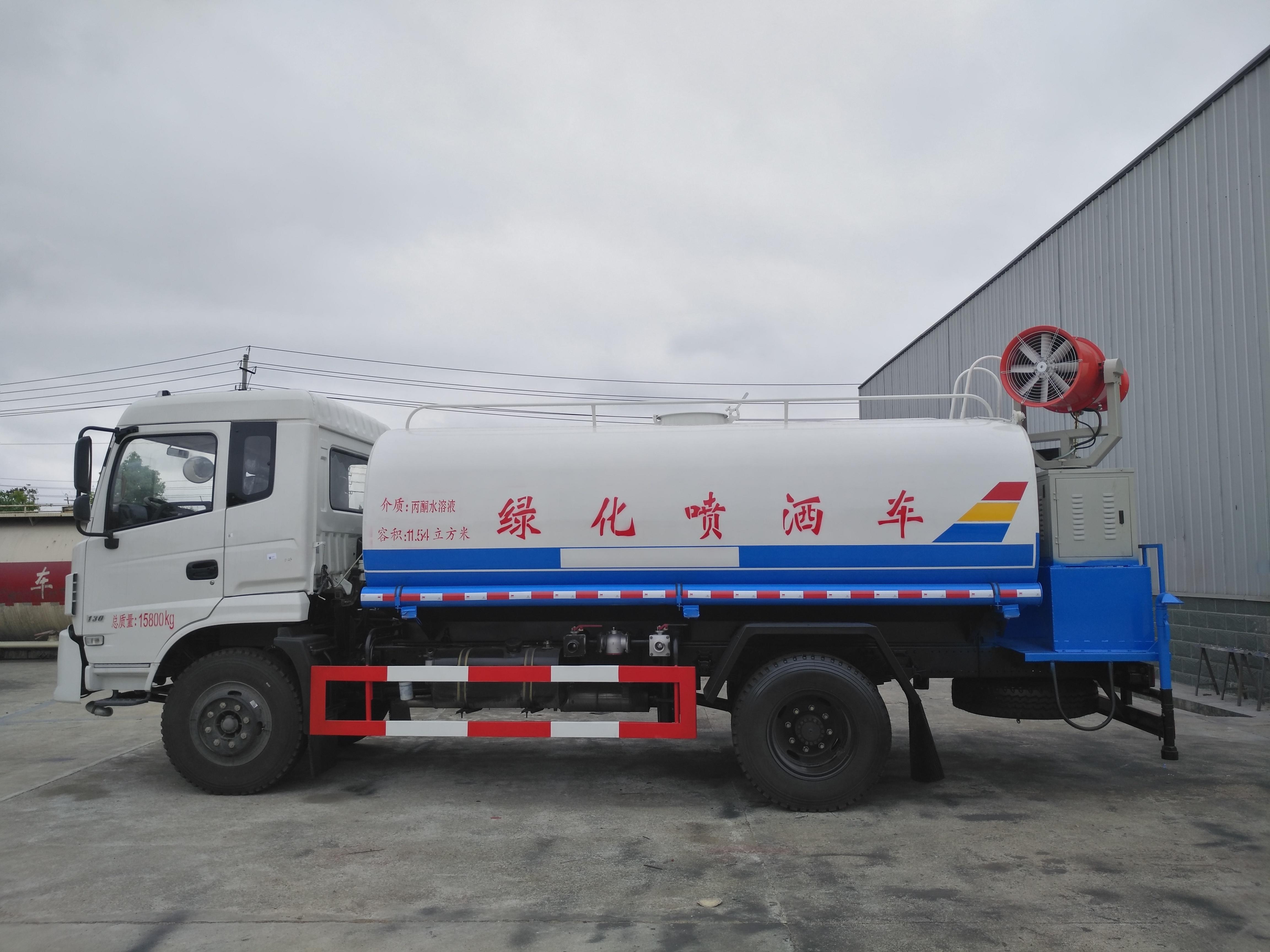 12吨东风专底喷洒车图片
