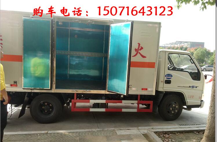 (厢长4.2米)江铃爆破器材运输车_高清图片