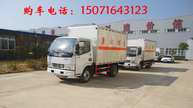 (廂長3.5米)東風D5爆破器材運輸車_高清圖片