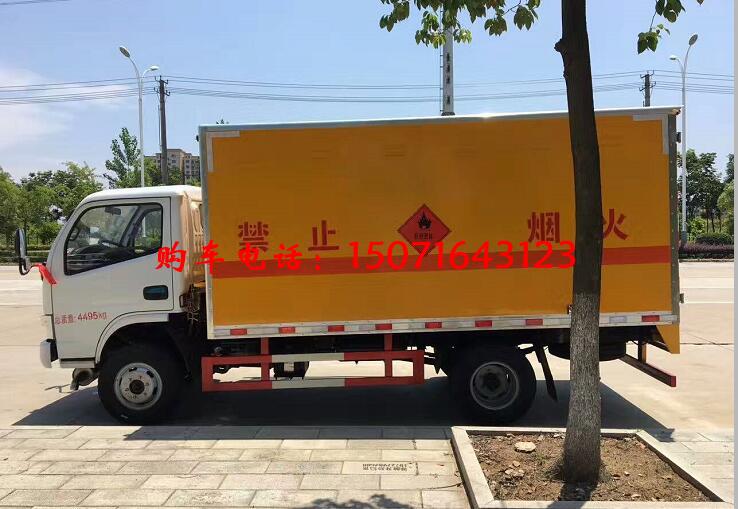 (廂長4.1米)東風D6爆破器材運輸車_高清圖片