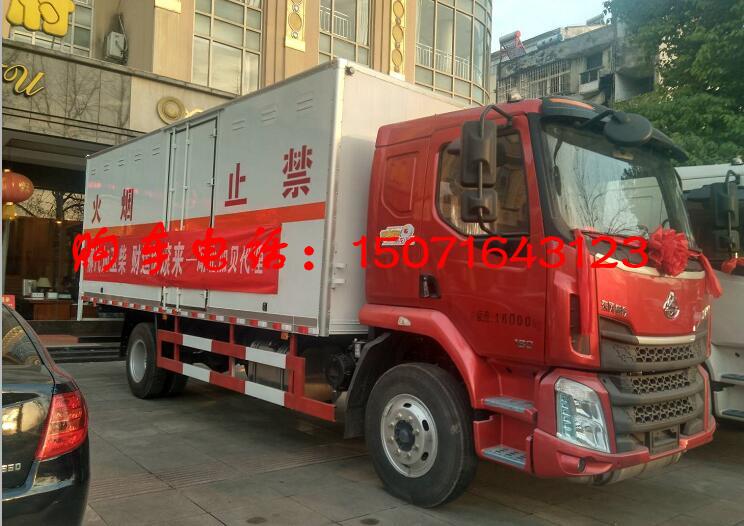 (厢长6.6米)柳汽爆破器材运输车_高清图片